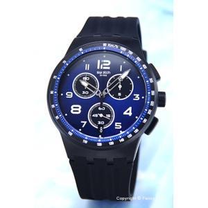 スウォッチ 腕時計 SWATCH SUSB402 NEW CHRONO PLASTIC(ニュークロノプラスチック) NITESPEED(ナイトスピード) trend-watch