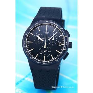 スウォッチ 腕時計 メンズ SWATCH SUSN407 ORIGINALS CHRONO MEINE SPUR(オリジナルズ クロノ マイネスプール)|trend-watch