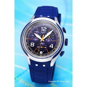 スウォッチ 腕時計 メンズ SWATCH YYS4015 Irony XLITE BLUE FACE (エックス・ライト ブルーフェイス)|trend-watch