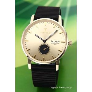 トリワ 腕時計 TRIWA レイ ファルケン ブラックストライプクラシック FAST107-WC010117|trend-watch