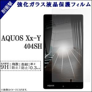 AQUOS Xx Xx-Y 404SH 強化ガラス画面 保護シール 404SH 404SHシール 4...