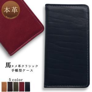 OPPO Reno a ケース 手帳 手帳型 オッポrenoa 楽天 LINE モバイル 格安 スマ...