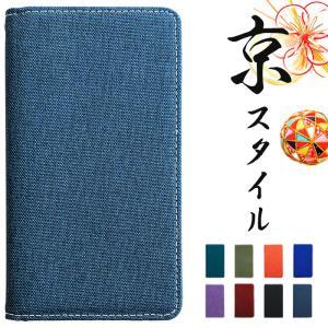 HUAWEI P30 lite ケース カバー 手帳型 ファーウェイ p30lite Premium...