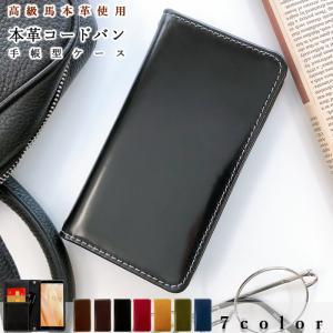 Galaxy A41 SC-41A SCV48 ケース カバー 手帳型 ギャラクシーa41 SC-41Aケース SCV48ケース sc41a スマホケース 本革 コードバン 手帳型 手帳ケース|trendm