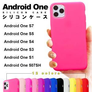 ▼対応機種  Android One S5 Android One S4 Android One S...