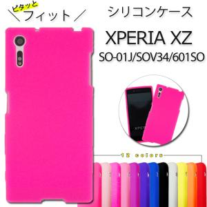 Xperia XZ SO-01J SOV34 601SO シリコン ケース カバー so01j so...