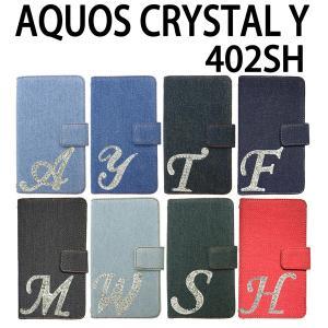 402SH AQUOS CRYSTAL Y 対応 デニム オーダーメイド手帳型 イニシャルデコケース カバー スマホ スマートフォン trends