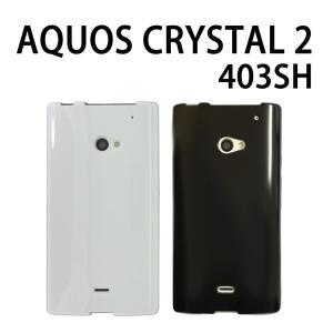 AQUOS CRYSTAL2 / AQUOS CRYSTAL Y2 403SH 対応 TPUケース カバー アクオス スマホ スマートフォン|trends