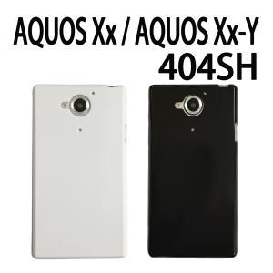 AQUOS Xx / AQUOS Xx-Y 404SH 対応 TPUケース カバー アクオス スマホ スマートフォン|trends
