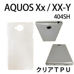 AQUOS Xx / AQUOS Xx-Y 404SH 対応 クリアTPUケース カバー アクオス スマホ スマートフォン|trends