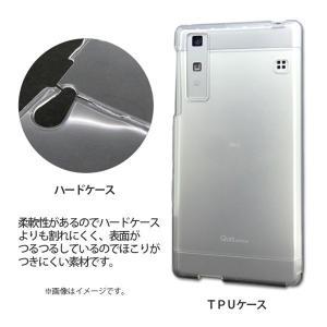 『強化ガラスフィルム付き』 503KC DIGNO F / DIGNO E 対応 クリアTPUケース カバー スマホ  スマートフォン|trends|05