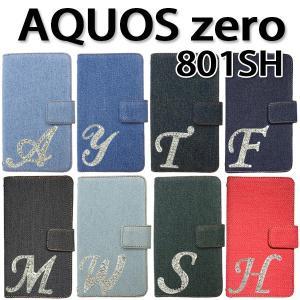 801SH SH-M10 AQUOS zero 対応 デニム オーダーメイド手帳型 イニシャルデコケース カバー スマホ スマートフォン|trends