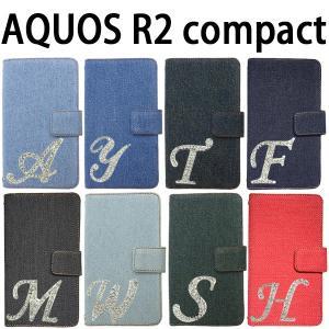 SH-M09 AQUOS R2 compact 対応 デニム 手帳型ケース 手帳型カバー イニシャルデコケース カバー SH-M09ケース SH-M09カバー|trends