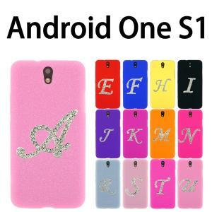 Android One S1 対応 イニシャル デコシリコンケース カバー ケース スマホ スマートフォン|trends