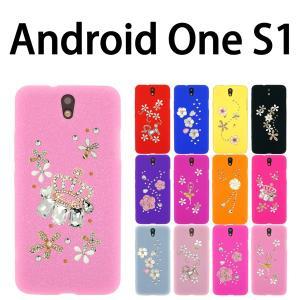 Android One S1 対応 Flower-deco デコシリコンケース カバー スマホ  スマートフォン trends