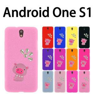 Android One S1 対応 ぶたに真珠 デコシリコンケース カバー ケース スマホ  スマートフォン|trends