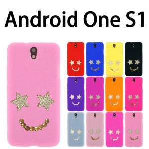 Android One S1 対応 スマイルデコ デコシリコンケース カバー スマートフォン スマホ|trends