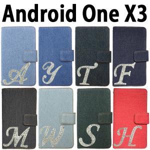 Android One X3 対応 デニム オーダーメイド手帳型 イニシャルデコケース カバー スマホ スマートフォン アンドロイド|trends