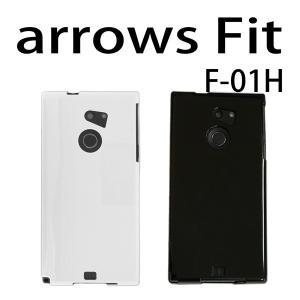 arrows Fit F-01H 対応 当店オリジナル TPUケース お使いの大切なスマートフォンの...