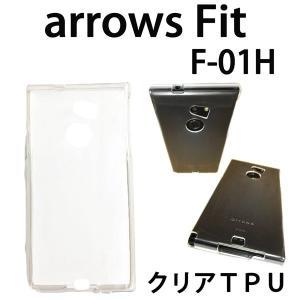 『強化ガラスフィルム付き』 arrows Fit F-01H 対応 クリアTPUケース カバー アローズ スマホ スマートフォン|trends