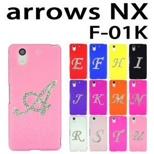 F-01K arrows NX 対応 イニシャル デコシリコンケース カバー アローズ スマホ スマートフォン|trends