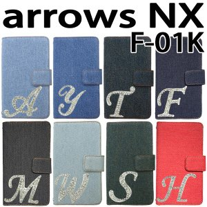 F-01K arrowsNX 対応 デニム オーダーメイド手帳型 イニシャルデコケース カバー スマホ スマートフォン アローズ trends