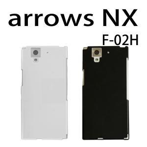 arrows NX F-02H 対応 TPUケース カバー アローズ スマホ スマートフォン|trends