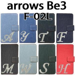 F-02L arrows Be3 対応 デニム 手帳型ケース 手帳型カバー イニシャルデコケース カバー F-02Lケース F-02Lカバー|trends