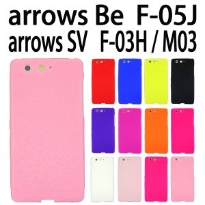 F-05J arrows Be / arrows SV F-...