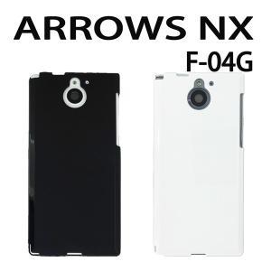 ARROWS NX F-04G TPUケース カバー アローズ スマホ スマートフォン|trends