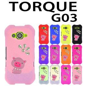 G03 TORQUE 対応 ぶたに真珠 デコシリコンケース  カバー スマホ  スマートフォン トルク|trends