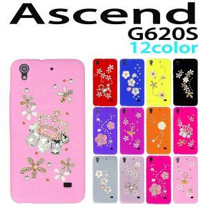Ascend G620S 対応 デコシリコン ケース Flower-deco ケース カバー アセンド スマホ スマートフォン trends