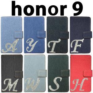 honor9 対応 デニム オーダーメイド手帳型 イニシャルデコケース カバー スマホ スマートフォン trends