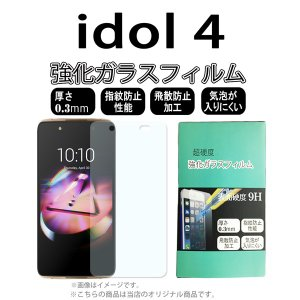 idol4 Alcatel 対応 強化ガラスフィルム [ 画面シール スマホ スマートフォン ケース カバー ] trends