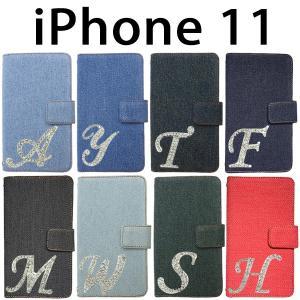 iPhone 11 対応 デニム 手帳型ケース 手帳型カバー イニシャルデコケース iPhone11カバー iPhone11ケース カバー|trends
