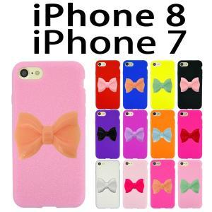 iPhone8 / iPhone7 兼用 リボン デコシリコンケース カバー スマホ スマートフォン アイフォーン|trends