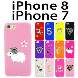 iPhone8 / iPhone7 兼用 One-point デコシリコン ケース カバー アイフォン スマホ スマートフォン|trends