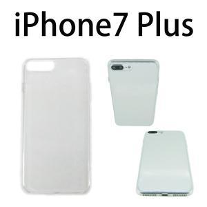 『強化ガラスフィルム付き』 iPhone7 Plus 対応 クリアTPUケース カバー スマホ  スマートフォン|trends