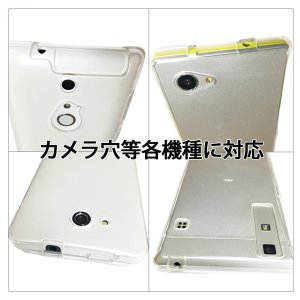 iPhone SE / iPhone 5s / 5  対応 クリアTPUケース カバー アイフォーン スマホ スマートフォン|trends|03