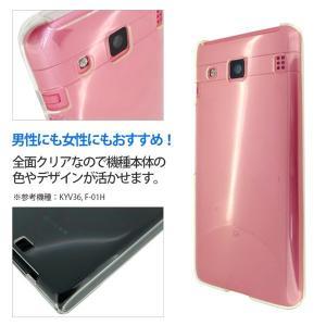 iPhone SE / iPhone 5s / 5  対応 クリアTPUケース カバー アイフォーン スマホ スマートフォン|trends|04