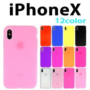 iPhoneX / iPhone Xs 対応 シリコン ケース 全12色 アイフォーン ケース カバー スマホ スマートフォン|trends