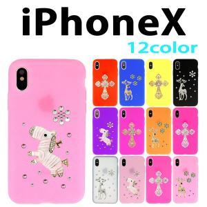 iPhoneX / iPhone Xs 対応 Kirabiyaka デコシリコンケース アイフォーン カバー スマホ  スマートフォン|trends