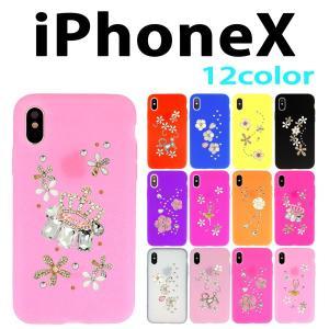 iPhoneX / iPhone Xs 対応 Flower-deco デコシリコンケース カバー スマホ  スマートフォン アイフォーン|trends