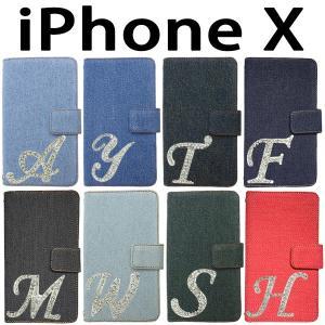 iPhoneX / iPhone Xs 対応 デニム オーダーメイド手帳型 イニシャルデコケース カバー スマホ スマートフォン アイフォーン|trends