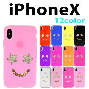 iPhoneX / iPhone Xs 対応 スマイルデコ デコシリコンケース カバー アイフォーン スマートフォン スマホ|trends