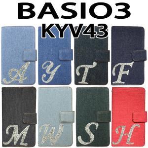 KYV43 BASIO3 対応 デニム オーダーメイド手帳型 イニシャルデコケース カバー スマホ スマートフォン|trends
