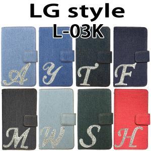 L-03K LG style 対応 デニム オーダーメイド手帳型 イニシャルデコケース カバー スマホ スマートフォン|trends