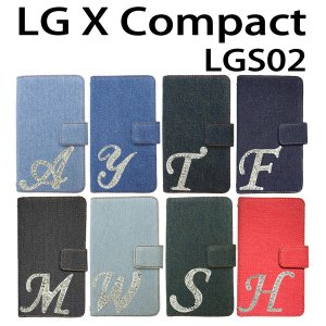 LG X screen LGS02 対応 デニム オーダーメイド手帳型 イニシャルデコケース カバー スマホ スマートフォン アイフォン7 trends