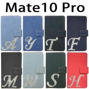 Mate10 Pro HUAWEI 対応 デニム オーダーメイド手帳型 イニシャルデコケース カバー スマホ スマートフォン|trends