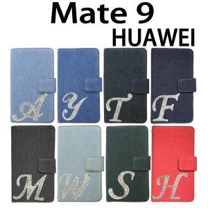 Mate9 対応 デニム オーダーメイド手帳型 イニシャルデコケース カバー スマホ スマートフォン|trends